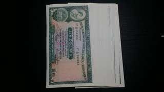 全新直版1983年匯豐$10,連號多張。