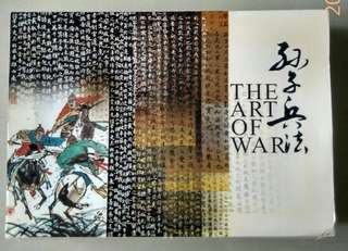 Sun Tzi Art of War