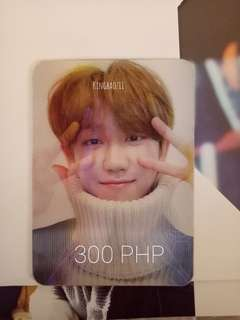Seventeen The8 / Minghao Lenticular Card