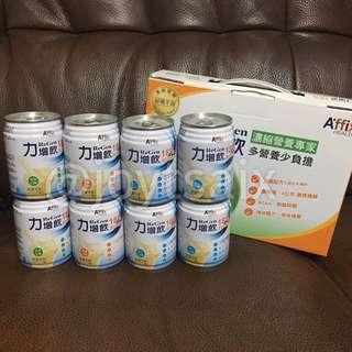 🚚 力增飲 18%蛋白質管理 8入組 禮盒 焦糖 抹茶 杏仁