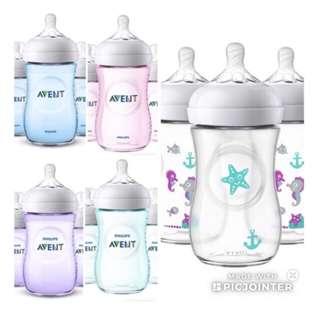 Avent Natural 9oz Bottle 4 Pack