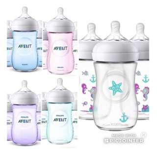 Avent Natural 9oz Bottle 4 Pack