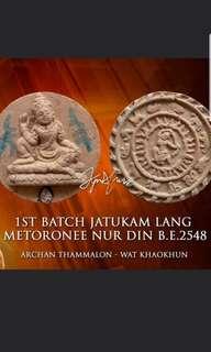 Phra Jatukam Lang Metoronee