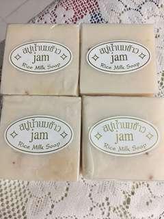 Authentic Thai Rice Milk Soap (Simei)