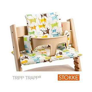 Stokke Tripp trapp  baby seat cushion