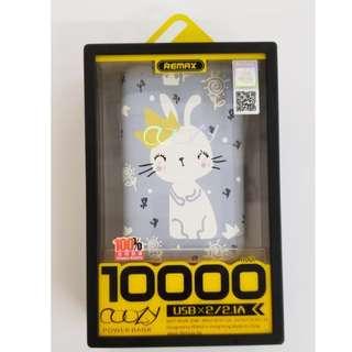 Remax Happy Cat Proda Powerbank 10000mAh