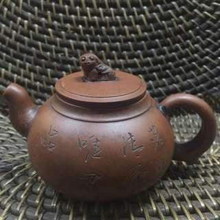 Vintage Clay Teapot