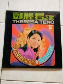 邓丽君黑胶唱片 Theresa Teng LP record