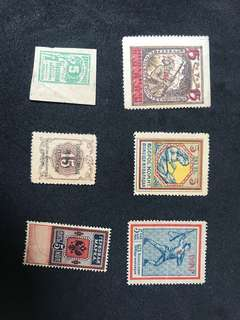 Very old Soviet and Russian stamps