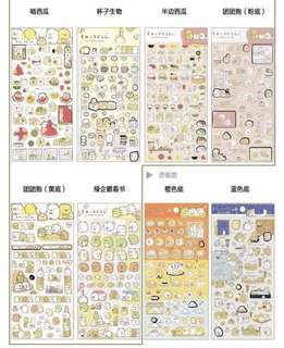 sumiko gurashi sticker sheet