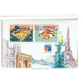 1999 10  Miniature Sheet Philexfrance World Stamp Exhibition