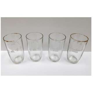 Lot of 4 Collectible Vintage 1980s/1990s Great Wall Beer 长城啤酒 Drinking Glasses