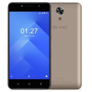 M-NET POWER 1 3G SMARTPHONE ANDROID 7.0 5.0 INCH MTK6580A 1.3GHZ QUAD CORE 1GB RAM 8GB ROM OTG FUNCTION 5050MAH BATTERY IPS SCREEN (GOLDEN)