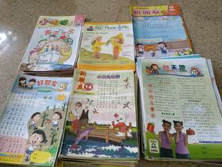 Chinese Magazines for P1/2 and P3/4