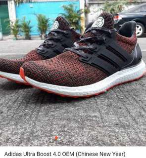 Adidas Ultra Boost Chinese New Year OEM