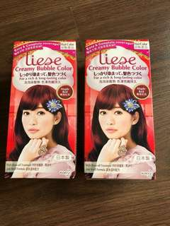 Liese Creamy Bubble Hair Colour (Maple) - Sale!