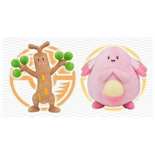 [PO] Pokemon Center Exclusive Plush Toy Chansey / Sudowoodo