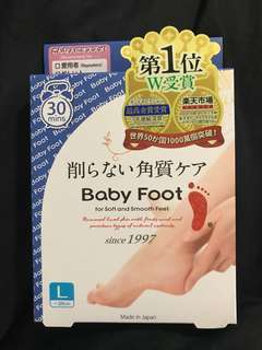 ❗️ REPRICED! 🌟 BRAND NEW Baby Foot