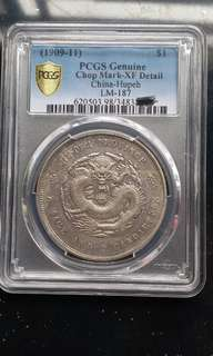 PCGS XF 1909~1911 Hupen Silver Dragon  Dollars