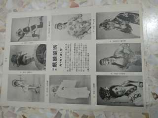 麒麟剧团-A4 loose magazine sheet