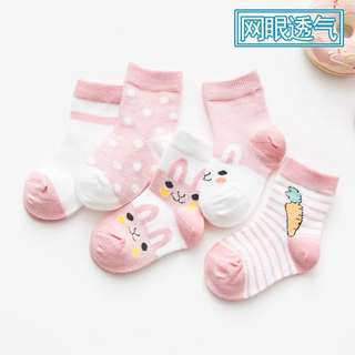 BN Baby Socks
