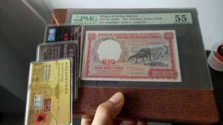 卖一张马来西亚唯一华人财政部长签名的水牛钞票 PMG 55 AUNC  漂亮的embossing