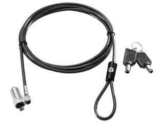 (BNIP) HP Ultraslim Keyed Cable Lock for Laptop