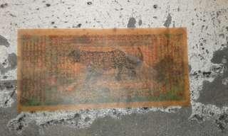 Wafak macan