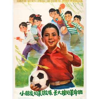 Friendship retro posters