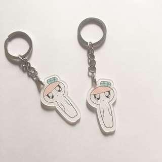 seventeen bongbong unofficial keychain