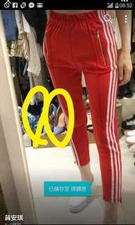 🚚 紅白條紋褲