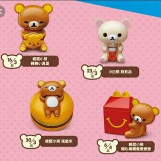 香港開心樂園餐---鬆弛熊公仔(4隻)