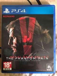 (PS4) Metal Gear Solid V: Phantom Pain