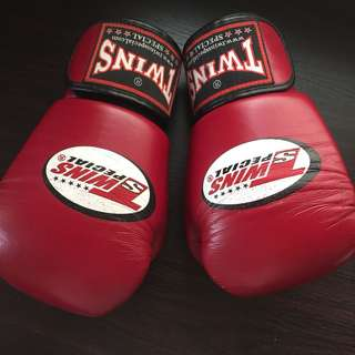 ORIGINAL TWINS BOXING GLOVES