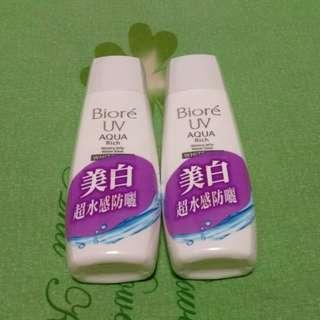 Biore 蜜妮 含水防曬美白水凝露 SPF30/PA++  有2罐 1罐100  #畢業一百元出清