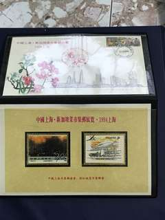 Special gold plated stamps exhibition special folder
