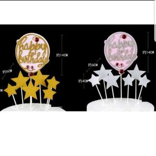 Happy Birthday Balloon Star Cake Topper Set