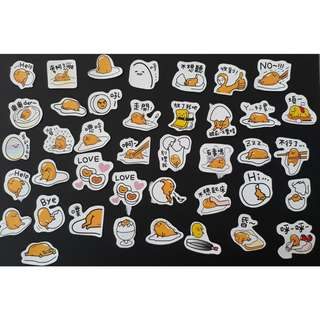 Instock Gudetama Stickers (40 pieces)