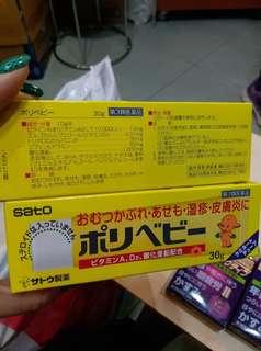日本直送有效濕疹膏