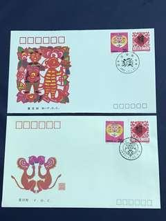 China Stamp- 1992-1 A/B FDC