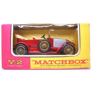 Lesney's Matchbox Y-2 1914 Prince Henry Vauxhall (Models of Yesteryear Series)  * Original Super Vintage Set- Release in 1970 * Excellent Condition by Vintage Standards  (Diecast Vintage Car Collectible)