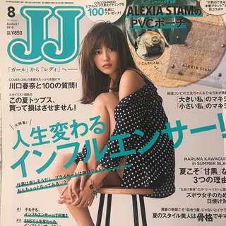 日本雜誌J J 8月號(附贈品)