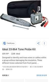 追線器 Cable tracing Tone & Probe