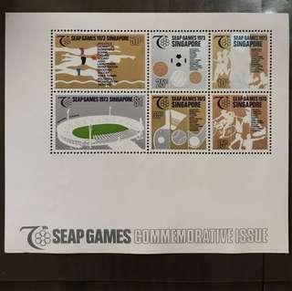 Singapore Stamps 1973 SEAP GAMES sports MS National Stadium (slight toning)
