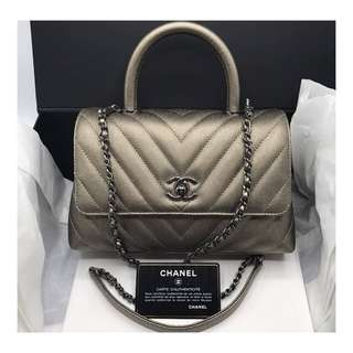 Authentic Chanel Coco Small Flap