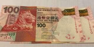 靚號港紙(不同號不同價錢)