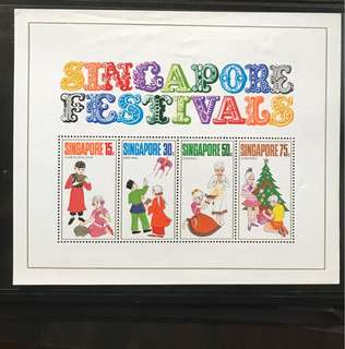 Singapore stamps 1971 National Day Festivals MS mint (creases and faults)