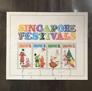 Singapore stamps 1971 National Day Festivals MS used (stains and faults)