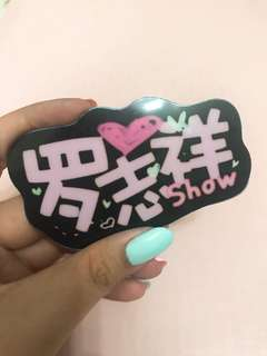 INSTOCK - show lo name badge