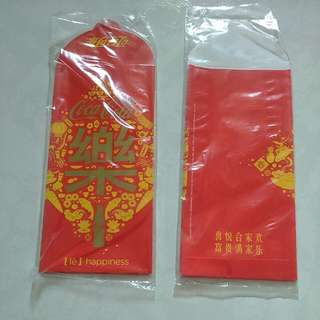 Coca Cola Collectible Red Packet